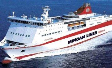 Το Mykonos Palace πρώτο οικολογικό πλοίο στην ελληνική ναυτιλία