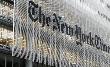 Το μέλλον της δημοσιογραφίας ξεκίνησε ήδη από τους Times της Νέας Υόρκης