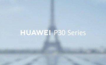 Η Huawei παρουσιάζει στις 26 Μαρτίου τη νέα της ναυαρχίδα στα κινητά τηλέφωνα