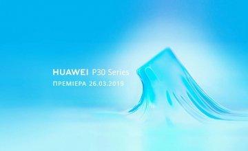 H Huawei άλλαξε πέρσι τα δεδομένα στα υψηλά στρώματα της αγοράς