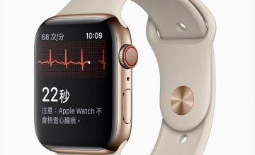 Apple Watch: Ηλεκτροκαρδιογράφημα απευθείας από τον καρπό και στην Ελλάδα