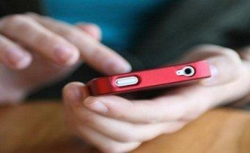 Ο κωδικός που πρέπει να ξέρετε αν χαθεί το κινητό σας