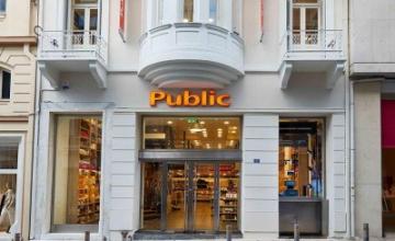 Public: Αύξηση πωλήσεων και ρεκόρ λειτουργικής κερδοφορίας το 2018