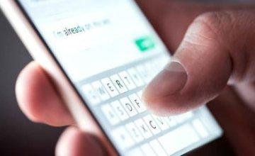 Ήρθε η ώρα να αλλάξετε τρόπο γραφής στο κινητό σας