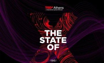 Το TEDxAthens επιστρέφει για 10η χρονιά στο Κέντρο Πολιτισμού Ίδρυμα Σταύρος Νιάρχος
