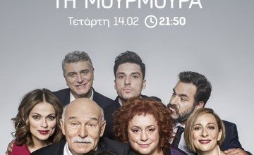 Χρυσό βραβείο για το alphatv.gr στα Digital Media Awards
