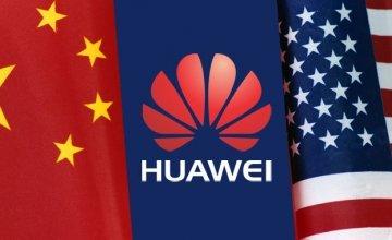 Intel, Qualcomm και Broadcom σταματούν να προμηθεύουν τη Huawei