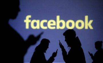 Το Facebook κατέβασε 2,2 δισ. fake λογαριασμούς στο πρώτο τρίμηνο του 2019