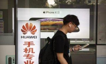 Huawei: Δεύτερη στις πωλήσεις παγκοσμίως