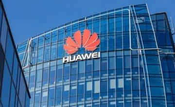Το λειτουργικό σύστημα της Huawei λανσάρεται μέσα στον Ιούνιο!