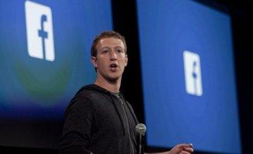 Facebook: Καταψηφίστηκαν οι προτάσεις για περιορισμό της δύναμης του Μαρκ Ζάκερμπεργκ