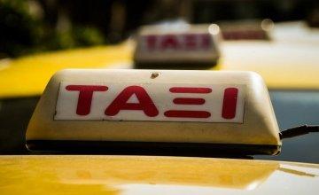 Ταξί: Τέλος στις πληρωμές με κάρτα σε εταιρείες τύπου Beat