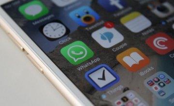 Παραβίαση στο Whats App – Χάκερς κατασκόπευαν χρήστες της εφαρμογής