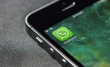 Whatsapp: Βρήκαμε ποιος κρύβεται πίσω από το «χακάρισμα»