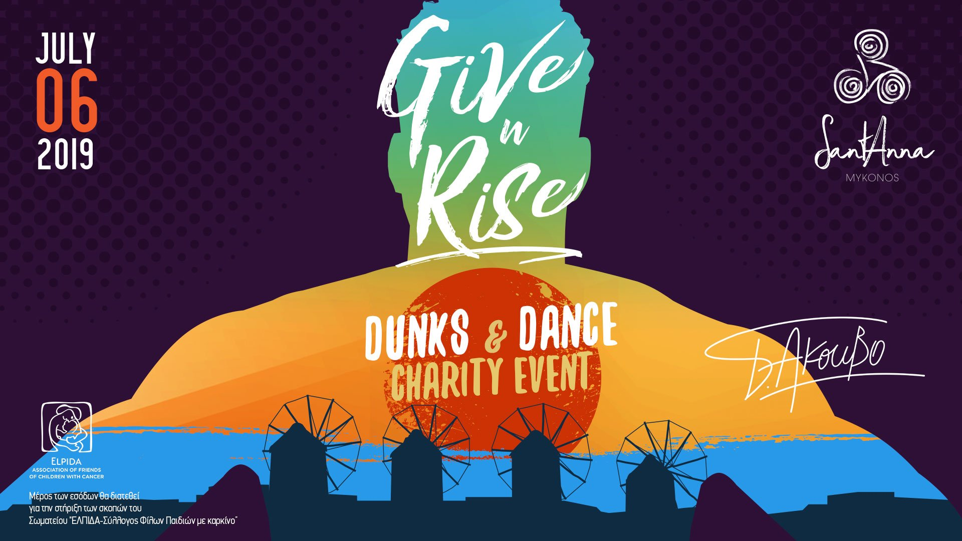 Give n' Rise-Dunks and Dance by Giannis Antetokounmpo!