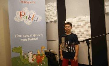 Ο Pablo έρχεται στην Ελλάδα με τη φωνή του Νικόλα και την υπογραφή του Vodafone TV!