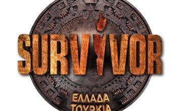 ΣΚΑΪ: Αφήνει το «Survivor»,επενδύει στην ελληνική μυθοπλασία