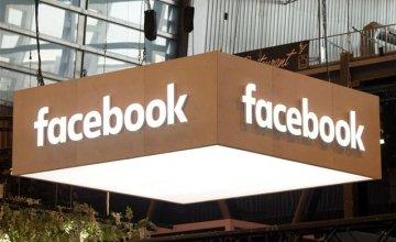 Facebook: Ένα εκατομμύριο ευρώ πρόστιμο για το σκάνδαλο με τη Cambridge Analytica