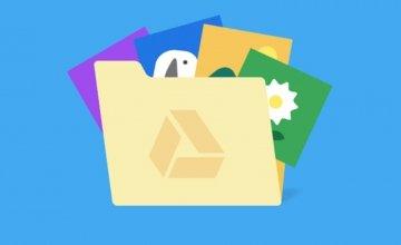 Ο συγχρονισμός μεταξύ Google Drive και Google Photos θα πάψει από αρχές Ιουλίου