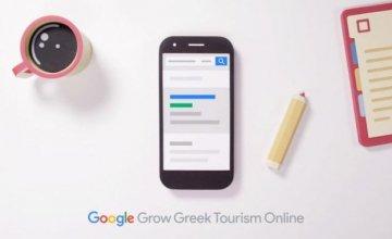 Δωρεάν σεμινάρια της Google με βεβαίωση παρακολούθησης