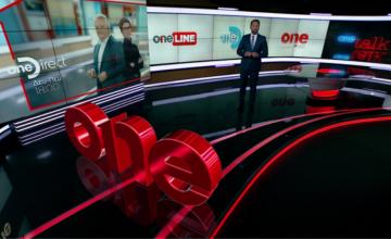 Το Σεπτέμβριο ξεκινάει το νέο One Channel