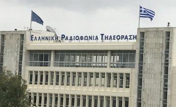 Απευθείας διαπραγματεύσεις Μαξίμου-ΠΑΕ για τις συμβάσεις της ΕΡΤ