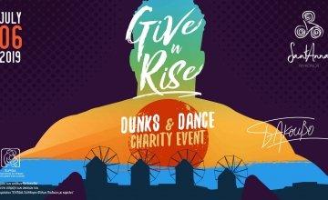 Give n Rise: Dunks and Dance by Giannis Antetokounmpo αποκλειστικά στα κανάλια Novasports!