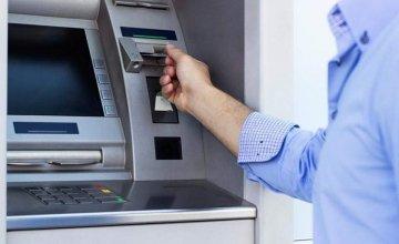 Χρεώσεις σε ΑΤΜ: Πόσο θα μας κοστίζει η ανάληψη από άλλη τράπεζα
