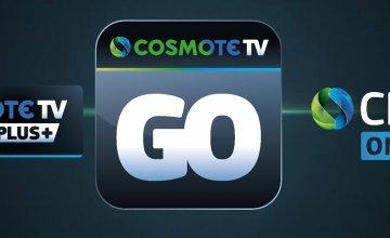 Θέλουν στελέχη της Cosmote TV για την ΕΡΤ