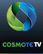 Ταινίες και σειρές στην Cosmote TV