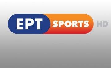 Συμφωνία ΕΡΤ-Asset Ogilvy για αθλητικό πρόγραμμα