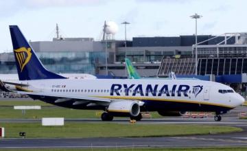 Ιρλανδία: Απεργούν οι πιλότοι της Ryanair
