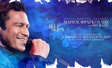Ο Μάριος Φραγκούλης και η Big Band του στο Ηρώδειο, το Σάββατο 31 Αυγούστου!