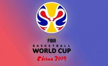 Η ΕΡΤ μεταδίδει αποκλειστικά το Παγκόσμιο Κύπελλο Μπάσκετ 31.08-15.09.2019