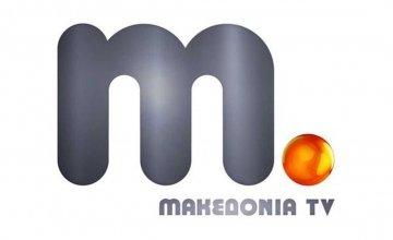 Συγχώνευση Μακεδονία TV και ANT1