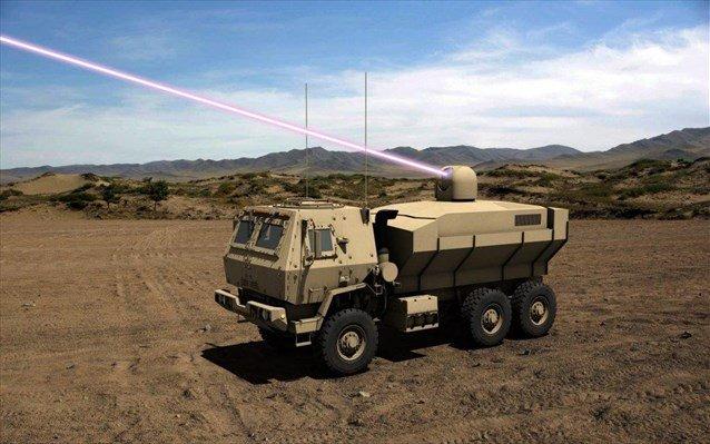 Όπλο λέιζερ μεγάλης ισχύος για τον αμερικανικό στρατό