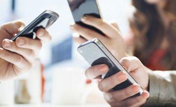 11 πράγματα που μπορείτε να κάνετε με το παλιό σας κινητό