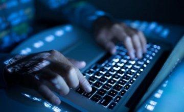 Εξιχνιάστηκε υπόθεση πορνογραφίας ανηλίκων μέσω διαδικτύου