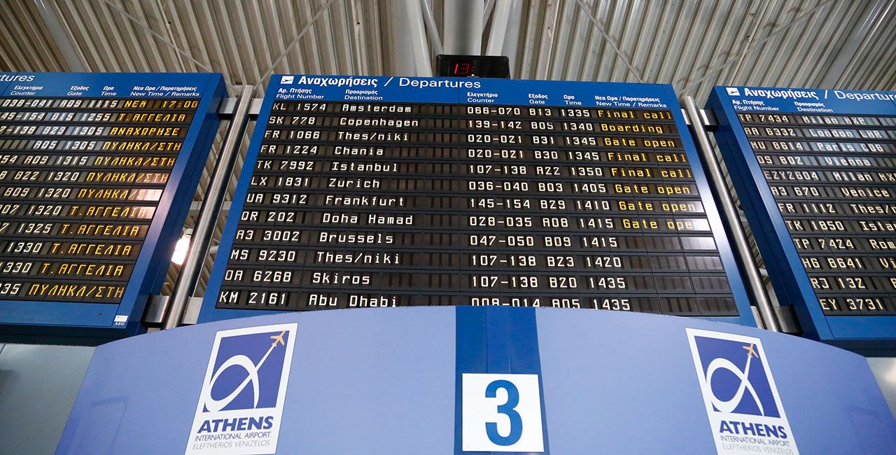Αεροδρόμιο Αθηνών: Ρεκόρ όλων των εποχών τα 3 εκατ. του Αυγούστου