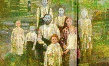 Γνωρίζετε για την οικογένεια με το μπλε δέρμα;