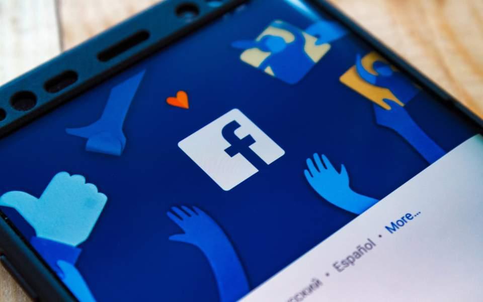 Έρχεται η νέα υπηρεσία dating από το Facebook
