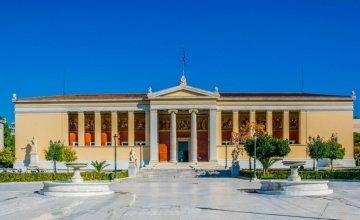 Το ΕΚΠΑ στα 500 καλύτερα Πανεπιστήμια στον κόσμο