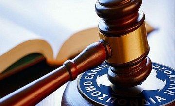 Νέα διακοπή στη δίκη πρώην διοικούντων την ΕΠΟ για τα τηλεοπτικά του κυπέλλου