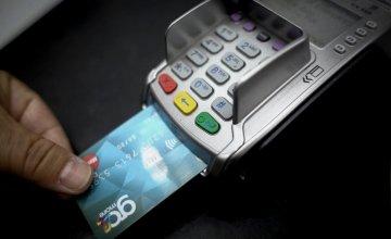 Πληρωμές με κάρτα: Προσοχή στις αλλαγές.