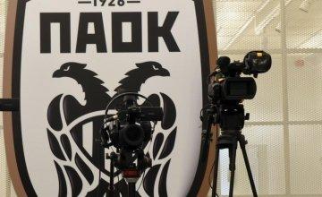 PAOK TV: Ο ΠΑΟΚ έκοψε… κοστολόγιο. Η συνδρομή της σεζόν και η τιμή των ντέρμπι
