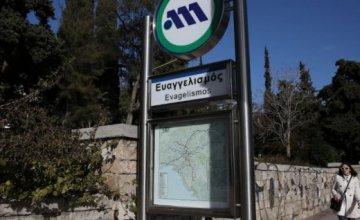 Αλλάζουν όνομα 2 σταθμοί μετρό-Δείτε σε ποιους αλλάζει