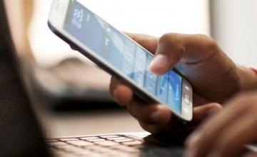Κινητά : Οι 20 εφαρμογές που μπορούν να κλέψουν τα προσωπικά δεδομένα