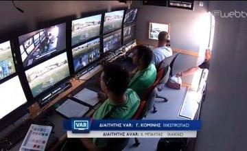 Απολύθηκε ο υπάλληλος που πήγε τα σουβλάκια στο VAR του Λαμία-Παναθηναϊκός