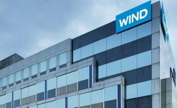 525 εκατ. από τις διεθνείς αγορές αντλεί η WIND με ομόλογο πενταετούς διάρκειας