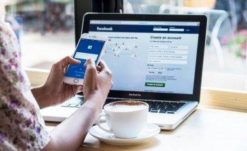 Το Facebook στην ανηφόρα – Κέρδη 1,6 δις δολάρια μέσα σε τρεις μήνες – 2,2 δις οι χρήστες